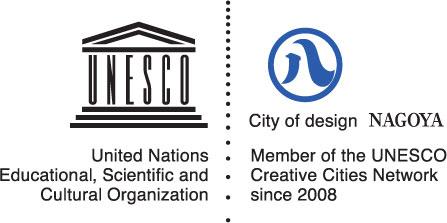 ユネスコデザイン都市なごや