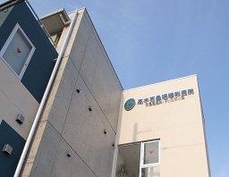 髙木耳鼻咽喉科医院:名古屋市瑞穂区。桜山より徒歩圏