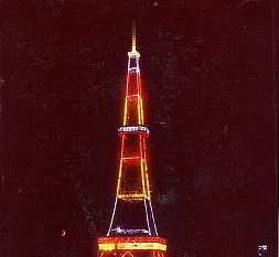 テレビ塔。名古屋市。