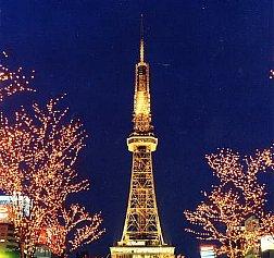 テレビ塔。名古屋市