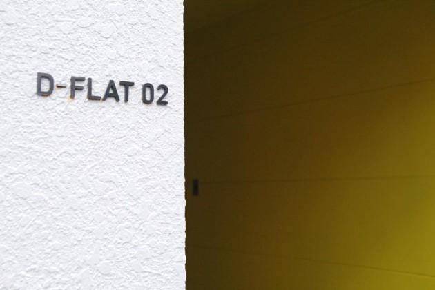 シェアハウス滝子 D-FLAT02