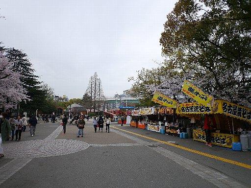 鶴舞公園・露店