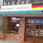 ブルーデル・ドイツパン | 名古屋市瑞穂区