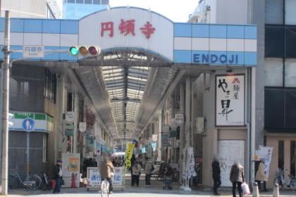 円頓寺商店街 | 名古屋