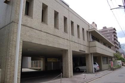 休日救急診療所|名古屋市千種区