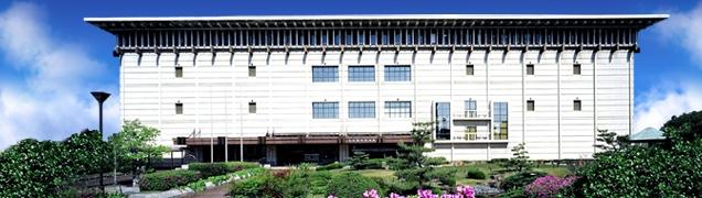名古屋市博物館 | 瑞穂区