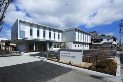 救急診療所|名古屋市西区