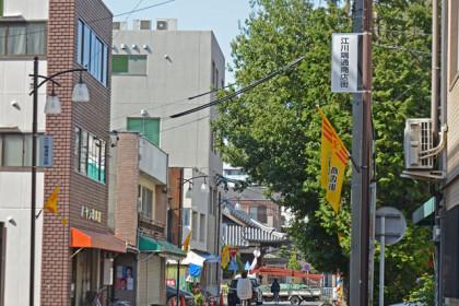 江川端通り商店街|名古屋市西区