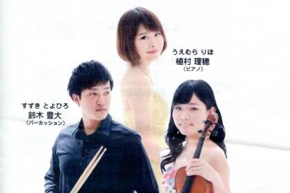 知多繁コンサート:桜山