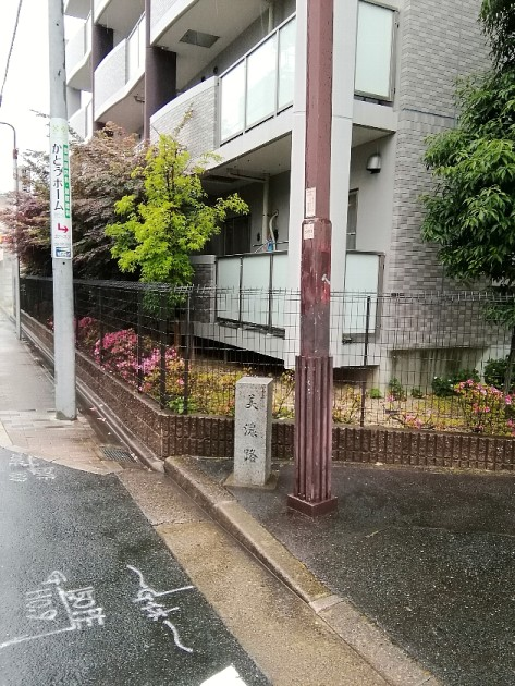 美濃路:名古屋市西区城西3